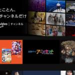 クリックするだけで『J-SPORTS』『dアニメストア』が見放題の【Amazon Prime Videoチャンネル】