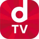 【動画配信サービス徹底解説-2019】国内シェアNO.1|dTVのここがスゴイ!ここが微妙!《料金 / スペック / コンテンツ…そして無料で試す方法は?》