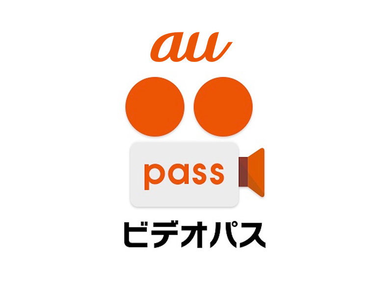 auビデオパス_ロゴ