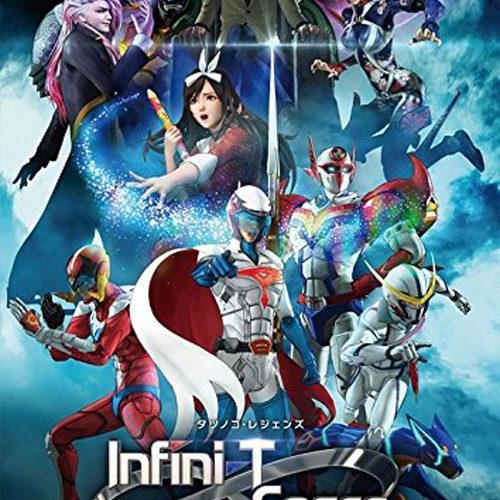タツノコヒーロー大集合の魔法少女アニメ「infini-T force」のイメージ