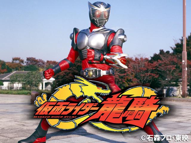 仮面ライダー龍騎のイメージ