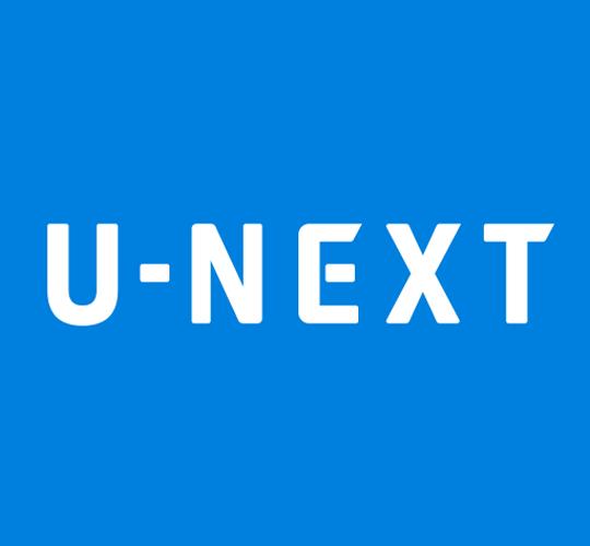 料金最高値なのに国内シェア3位! 動画配信サービス『U-NEXT』高評価の秘密は?《料金・作品・画質・ダウンロード・同時視聴…特徴・メリット全てをチェック》