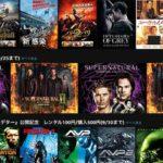 シルバーウィークは動画三昧!【Amazonビデオ】なら人気の映画・ドラマがレンタル100円/購入500円!